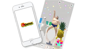 app_aDanza